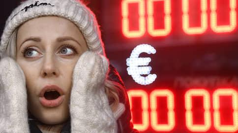 Валютный рынок приценился к Алексею Навальному  / Курс доллара на биржевых торгах поднялся выше 75 рублей