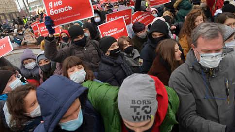 Как проходят акции в поддержку Алексея Навального // Онлайн-трансляция: по всей России задержали более тысячи сторонников оппозиционера