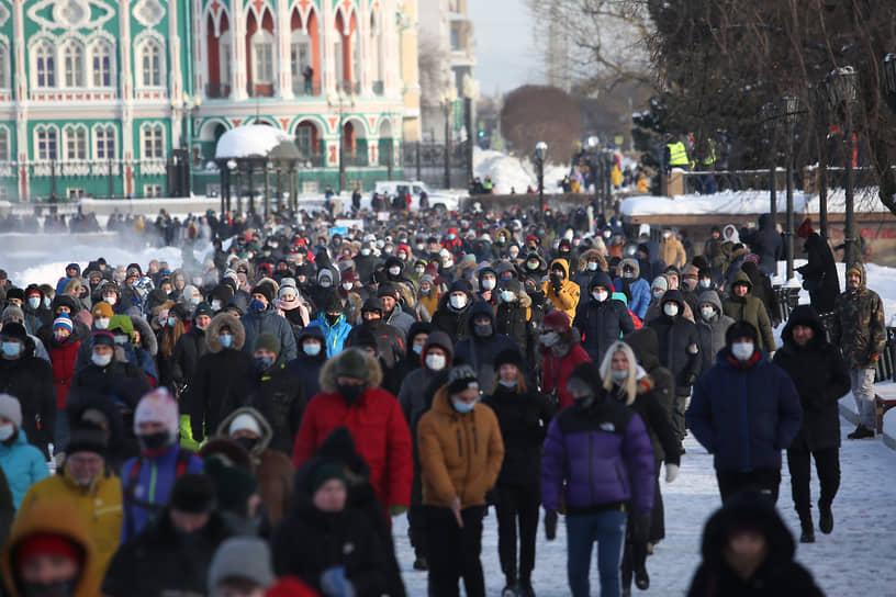 Шествие в поддержку Алексея Навального в Екатеринбурге