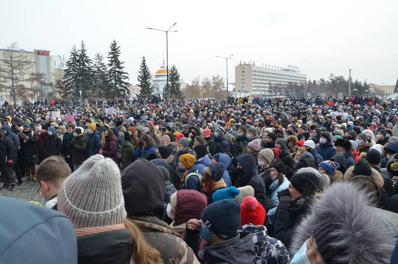 В Иркутске на акцию вышло несколько тысяч человек