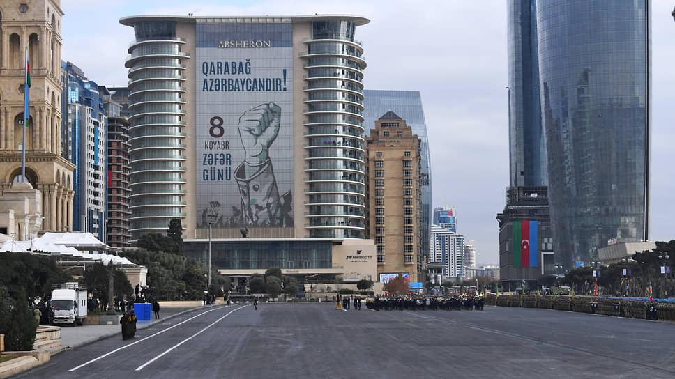 Военный парад в Баку в честь окончания боевых действий в Нагорном Карабахе