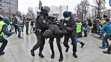 Задержание участника митинга на Пушкинской площади