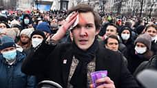 Участник митинга после столкновения с сотрудниками полиции