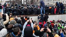 Давка в результате задержания на Пушкинской площади