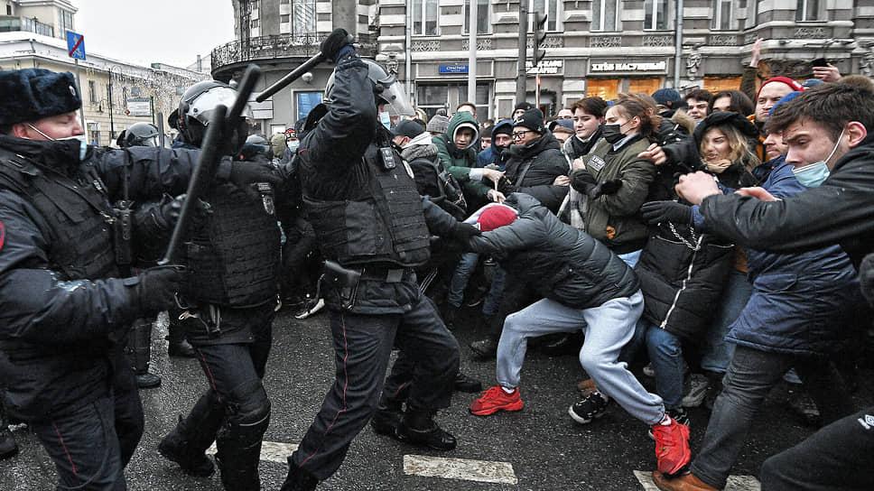 """Корреспонденты """"Ъ""""— с акции протеста в Москве"""