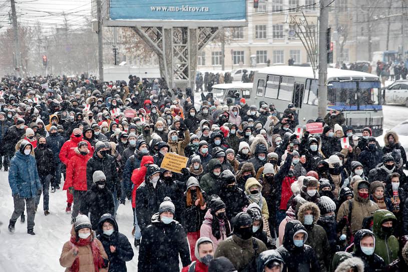 В Кирове на акцию пришли от 300 до 1 тыс. человек
