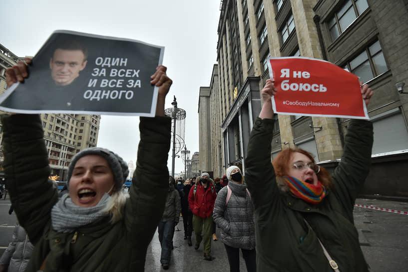 Сторонники Алексея Навального с плакатами