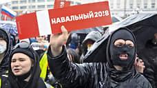 В Калининграде сотни прошли маршем, скандируя: «Россия без Путина», «Раз, два, три — Пути&#