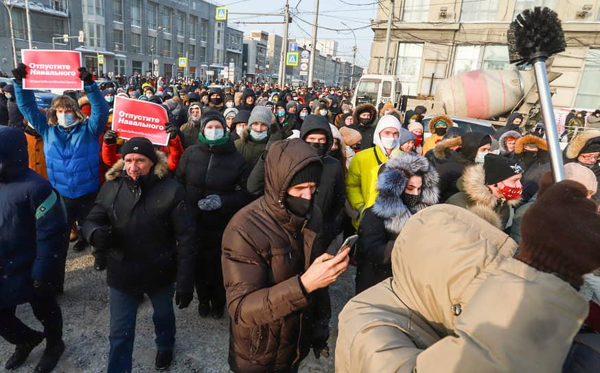 Шествие в поддержку Алексея Навального в Новосибирске