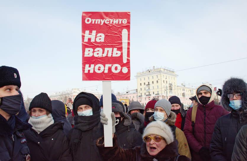 Шествие и митинг в поддержку Алексея Навального в Барнауле