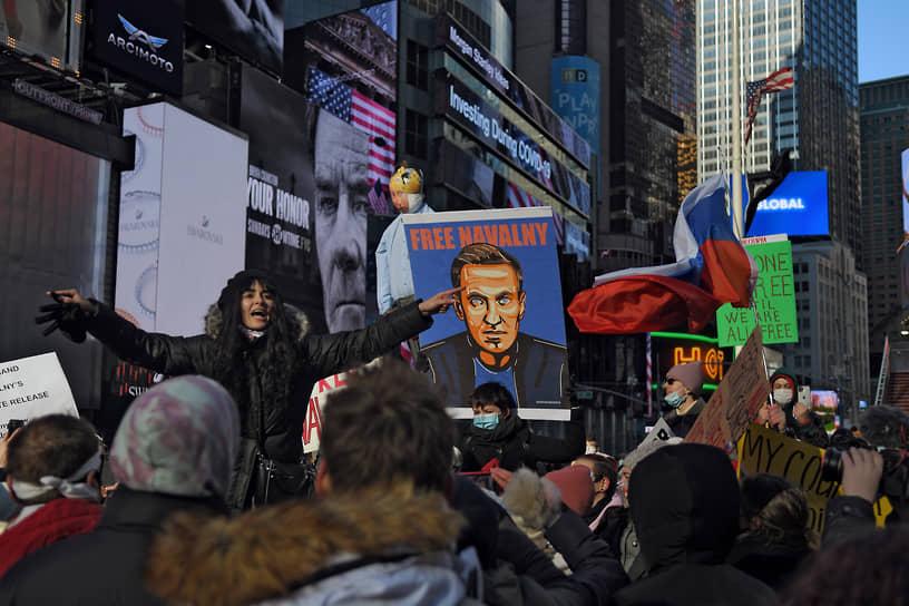 Митинг в поддержку Алексея Навального в Нью-Йорке
