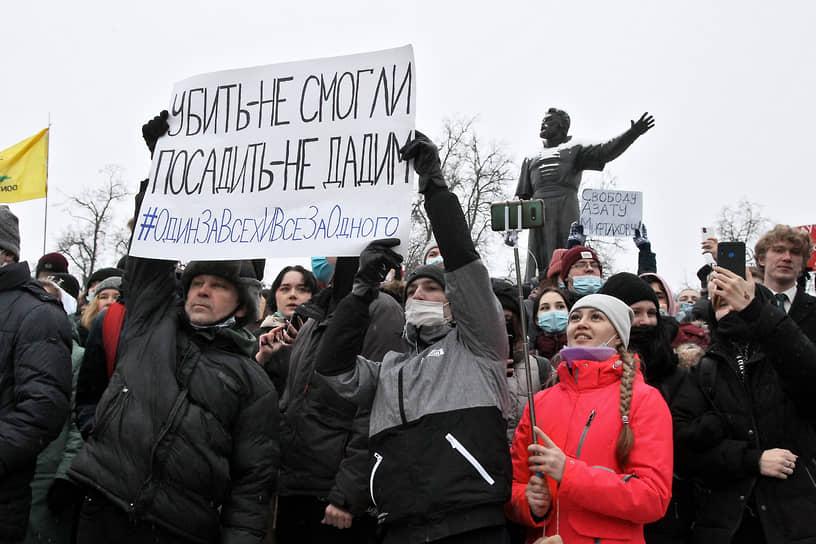 Митинг в защиту Алексея Навального в Нижнем Новогороде