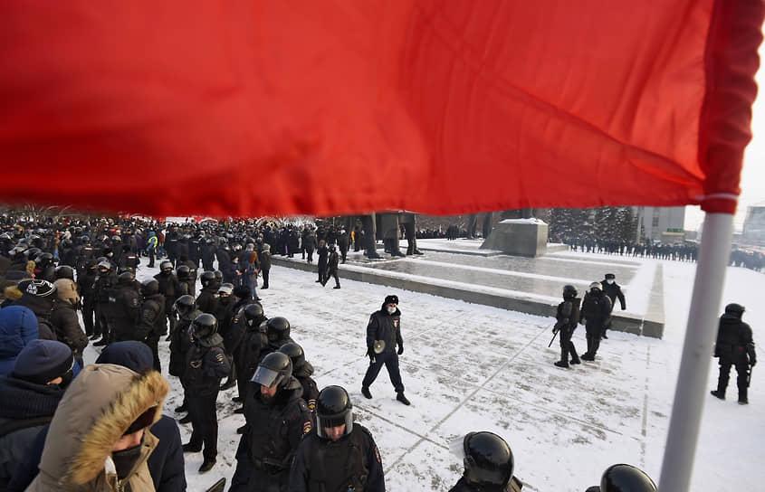 Митинг в поддержку Алексея Навального в Новосибирске