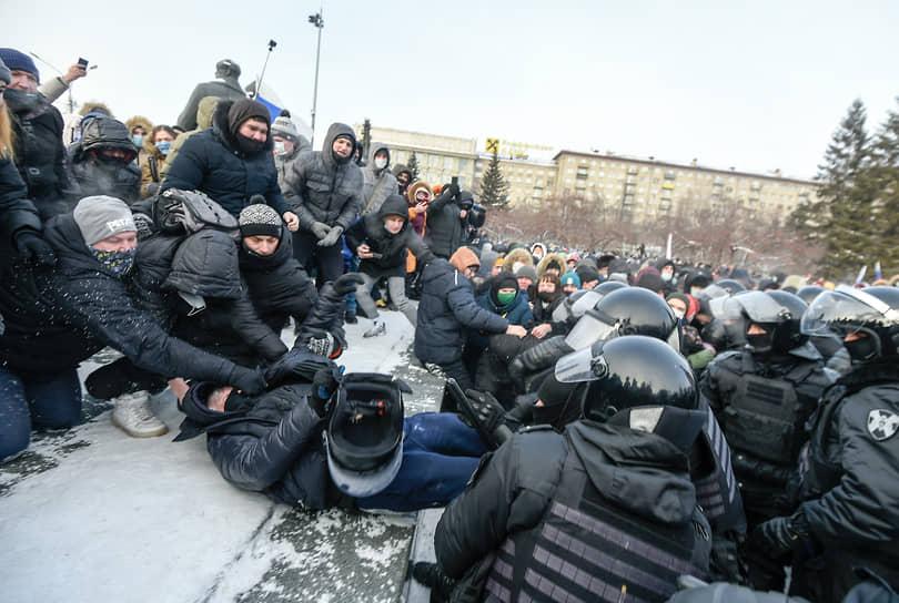 Митинг на Красном проспекте и Площади Ленина в Новосибирске