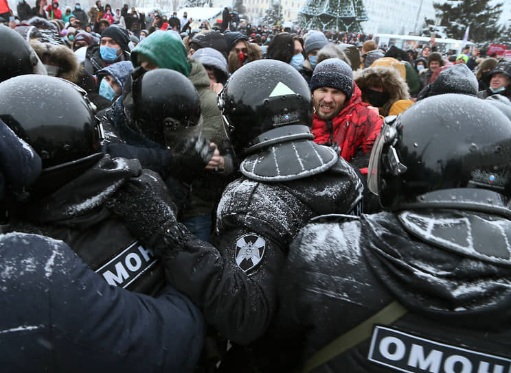 На акции в Самаре собрались 2-3 тыс. человек