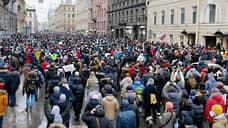 В Санкт-Петербурге собралось около 5 тыс. человек