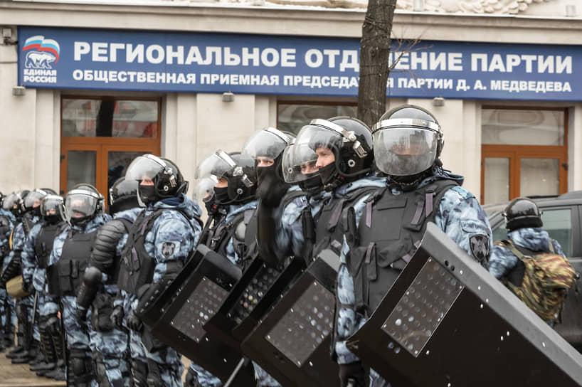 Митинг в поддержку политика Алексея Навального в Воронеже
