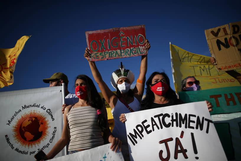 Бразилиа, Бразилия. Акция протеста против президента Жаира Болсонару