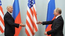«Беседа лидеров России и США носила деловой и откровенный характер»  / Владимир Путин и Джо Байден провели первый телефонный разговор