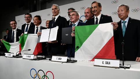 CONI на переправе меняют // Италия отказалась от идеи законопроекта, который мог оставить ее без флага и гимна на токийской Олимпиаде