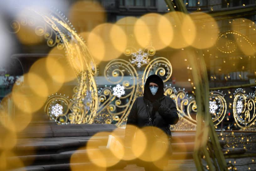 26 января. Москва. Новогодние украшения города