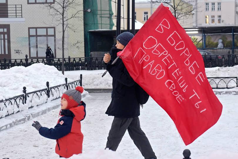 23 января. Москва. Протестующие в поддержку оппозиционера Алексея Навального на Пушкинской площади
