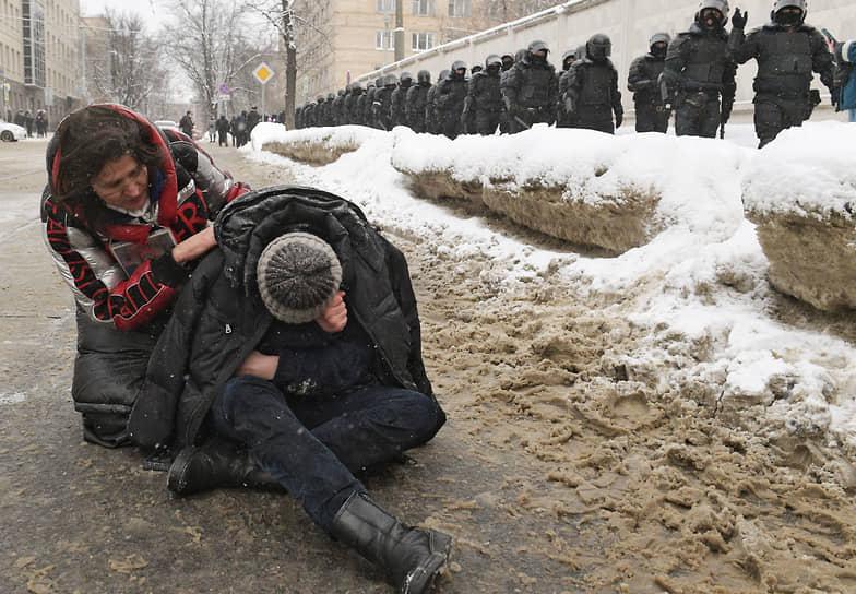 31 января. Москва. Участники акции в поддержку Алексея Навального
