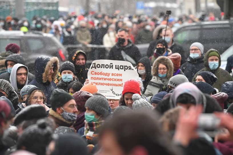 Участники акции протеста на Краснопрудной улице в Москве