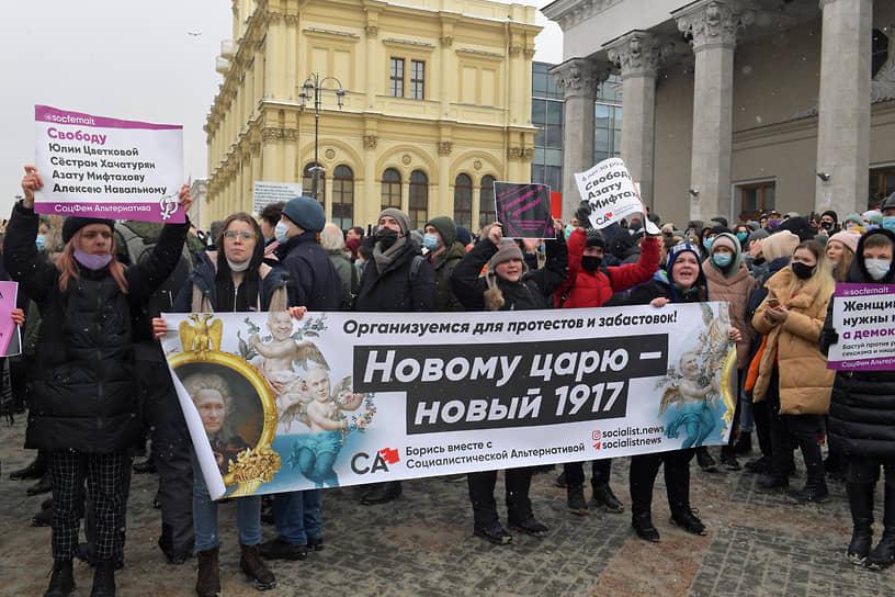 Участники акции на Комсомольской площади в Москве