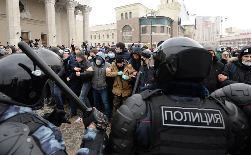 Акция протеста на Комсомольской площади в Москве