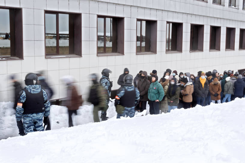 Акция протеста в Казани