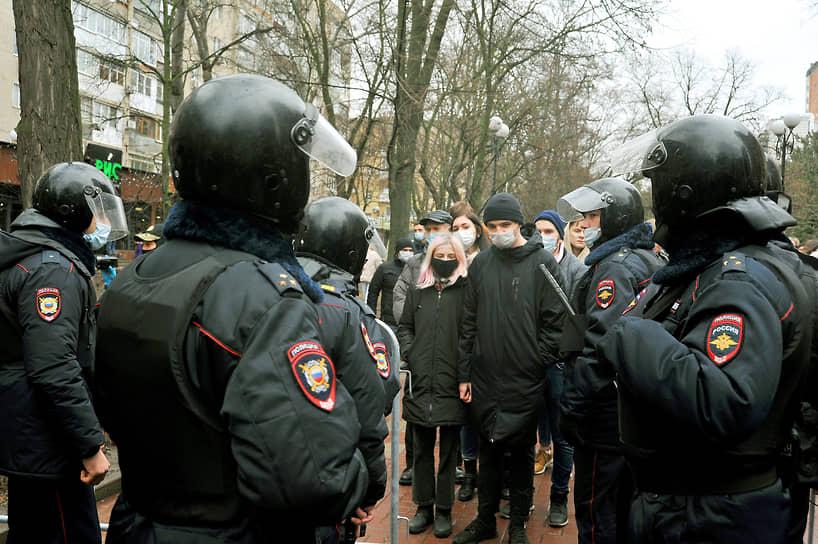 Акция протеста в Ростове-на-Дону