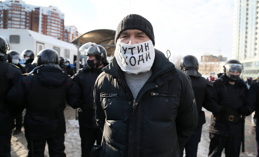 Участник акции протеста в Самаре