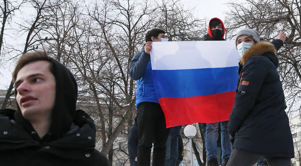Участники акции протеста в Самаре