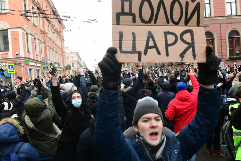 Протестующие во время марша по Гороховой улице в Санкт-Петербурге
