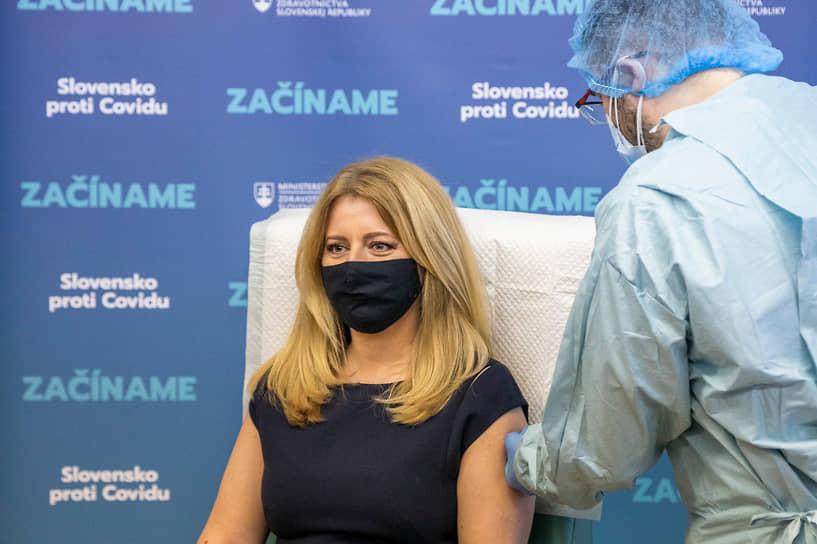 27 декабря президент Словакии Зузана Чапутова сделала прививку против коронавируса препаратом от компании Pfizer/BioNTech