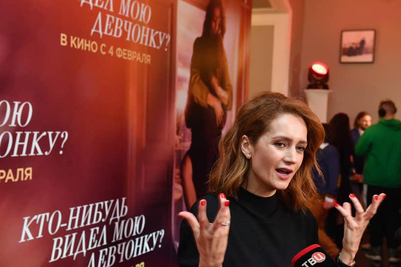 Актриса Виктория Исакова на премьере фильма «Кто-нибудь видел мою девчонку?»