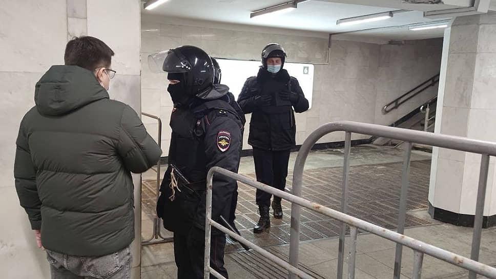Полиция останавливает людей в метро
