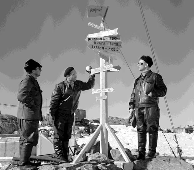 Систематические метеорологические наблюдения в обсерватории станции начались в феврале 1956 года, в апреле того же года были проведены первые пробные ионосферные наблюдения