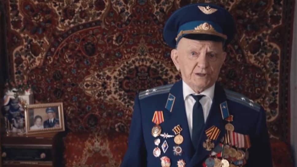 Ветеран Игнат Артеменко в ролике в поддержку поправок к Конституции