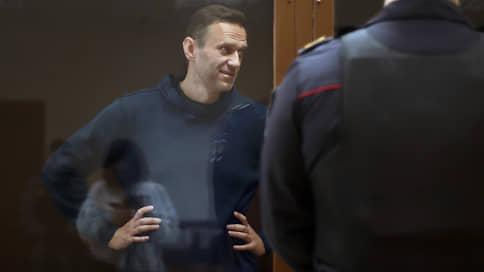 «Родственники торгуют им как куклой»  / Онлайн-трансляция: рассмотрение дела Алексея Навального о клевете на ветерана