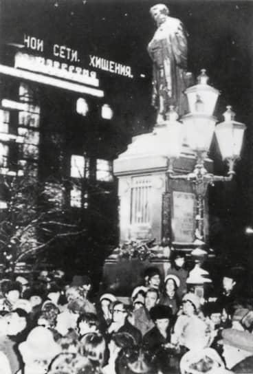 Процесс дал старт диссидентскому движению в СССР. В День Конституции, 5 декабря 1965 года на Пушкинской площади в Москве прошла первая в СССР послевоенная акция протеста — митинг гласности в поддержку Даниэля и Синявского. Демонстранты продолжали собираться на площади ежегодно