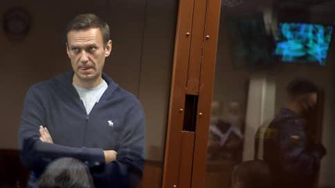 Суд над Навальным по делу о клевете  / Онлайн-трансляция: как прошло второе заседание