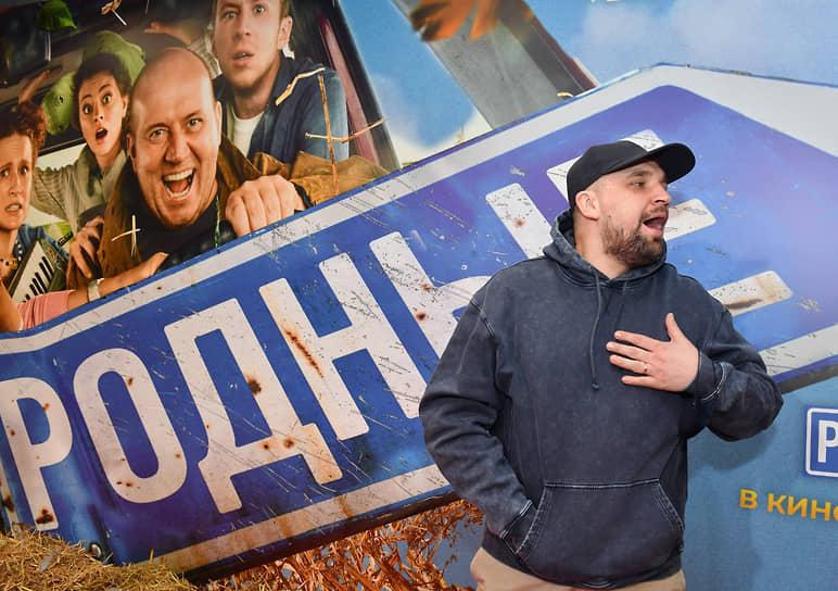 Исполнитель Василий Вакуленко (Баста) на премьере фильма Ильи Аксенова «Родные»