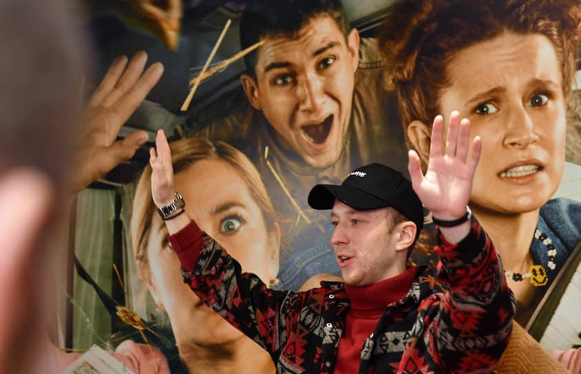 Актер Семен Трескунов на премьере фильма «Родные» режиссера Ильи Аксенова в кинотеатре «Каро 11 Октябрь»