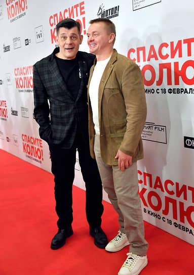 Режиссер Дмитрий Губарев (слева) и актер Владимир Сычев на премьере фильма «Спасите Колю!»