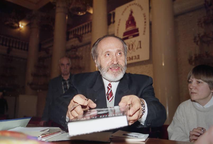 Юрий Власов на съезде Российского общенародного движения перед выборами в Госдуму в 1999 году
