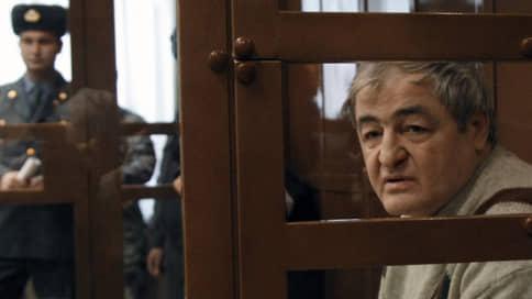 Террорист не пережил срока // Осужденный за теракты в Москве убит в колонии в Приморье