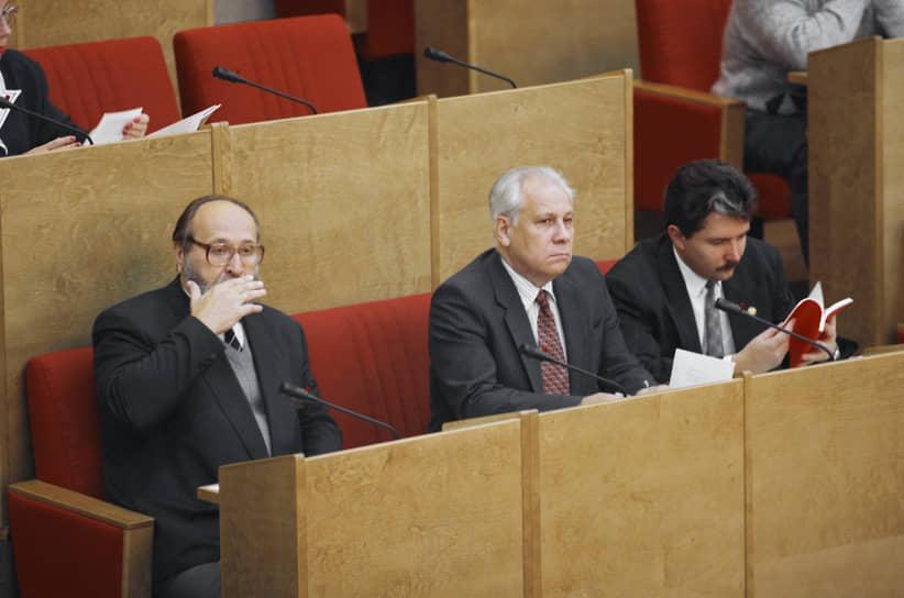 С 1993 по 1995 год господин Власов был депутатом Госдумы первого созыва и временно входил в группу «Российский путь» Сергея Бабурина