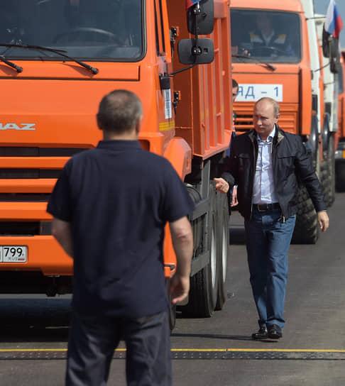 В мае 2018 года президент Владимир Путин принял участие в открытии Крымского моста. Он сел за руль «КамАЗа» и поехал по мосту во главе колонны грузовиков